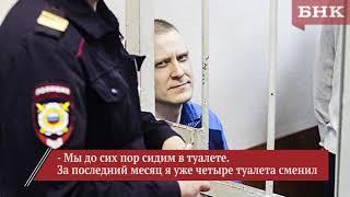 Фигурантам «дела Гайзера» продлили арест - Павел Марущак