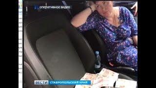"Сотрудница  военкомата ""продала""  военный билет"