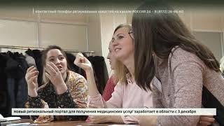 Мама-предприниматель: девушки в декрете учатся азам бизнеса