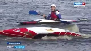 Архангельская школа гребли отметила 70 лет
