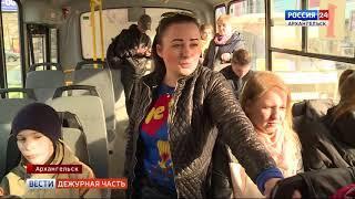 """Дежурная часть"" за 22 апреля 2018г."