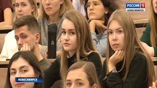 Новосибирским студентам предложили «прокачаться» перед всероссийской олимпиадой
