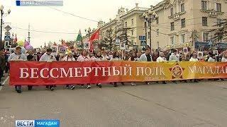 На Колыме готовятся к всероссийской акции «Бессмертный полк»