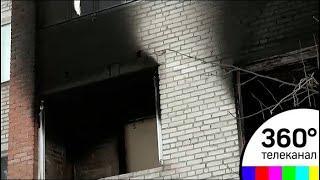 В Раменском продолжают разбирать завалы после взрыва газа
