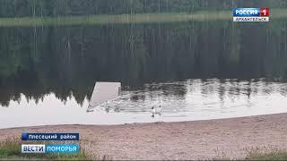 В посёлке Обозерский в озере утонула семилетняя девочка