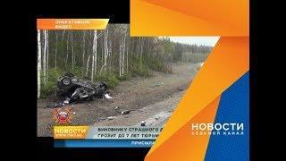 Устроивший ДТП с тремя погибшими водитель «Ягуара» ехал без прав