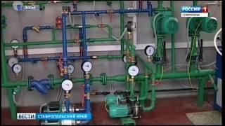 Горячую воду в Ставрополе отключат по графику