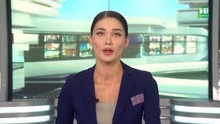 Новости Татарстана 19/07/18 ТНВ