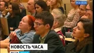 Отличников «Тотального диктанта» наградили в Иркутске