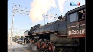 """В Ростов прибыл """"Феликс Дзержинский"""""""