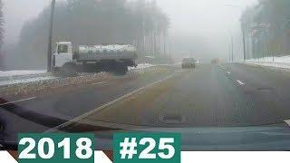 Новые записи с видеорегистратора ДТП и Аварий #25 (11.03.2018)