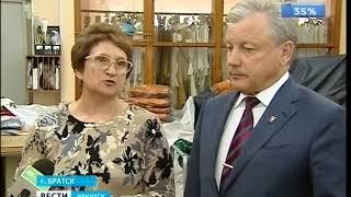Деньги на покупку оборудования получают предприниматели в Братске