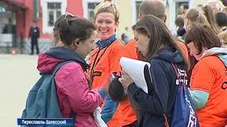В Переславле-Залесском прошел четвертый этап марафона «Бегом по «Золотому кольцу»
