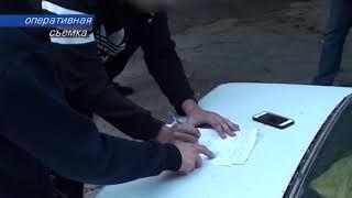 Сотрудники ФСБ и МВД задержали молодого наркоторговца