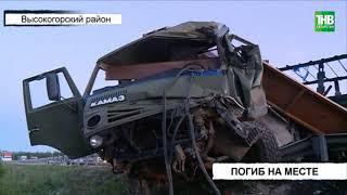 Два грузовика сгорели дотла в Высокогорском районе | ТНВ