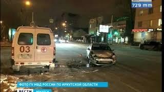 Фельдшеры скорой помощи пострадали в ДТП в Иркутске