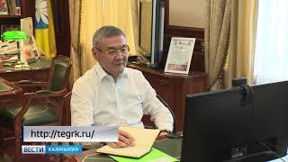 Завтра «Степные вести» начинают прием обращений на прямую линию с Главой Калмыкии