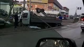 Пятигорск ДТП на перекрёстке улиц Бештаугорское и Широкая