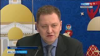 Завтра стадион «Мордовия Арена» принимает первый тестовый матч