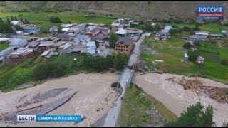 Ситуацию с паводками в КБР оценивают с воздуха