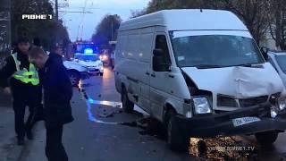 У Рівному на Данила Галицького в ДТП постраждали люди