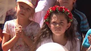 Праздник для детей от столичной администрации