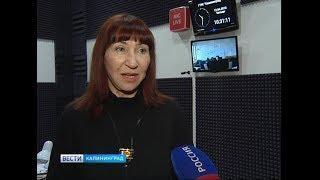 Радиоведущая из Калининграда получила награду от белорусского посольства