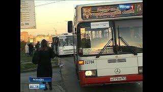 В Ростове проверяют работу городского транспорта: итоги рейда