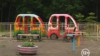 Новая входная аллея появится в Парке культуры и отдыха Биробиджана (РИА Биробиджан)