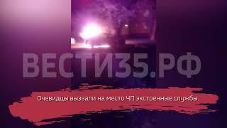 Неизвестные подожгли автомобиль в Череповце