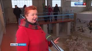 """Реконструкция музея """"Палеолит"""" в брянском Юдиново"""