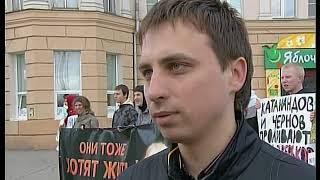 Новости 2010 04 15