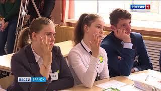 """""""Вести. Брянск""""  (эфир 11.04.2018 в 20:45)"""