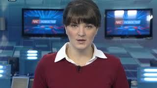 Омск: Час новостей от 12 марта 2018 года (11:00). Новости.