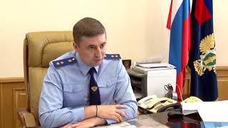 Комментарий прокурора области Сергея Филипенко о резонансных ДТП. Полная версия