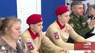 Юнармейцы Мордовии приняли участие во Всероссийском форуме