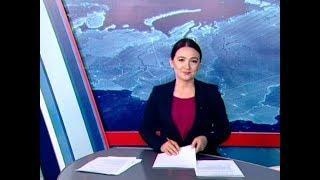 Вести Адыгея - 13.06.2018