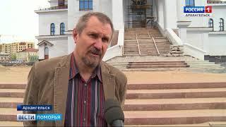 Кафедральный собор в Архангельске продолжает преображаться