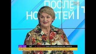ИНТЕРВЬЮ: А. Лисовская о выборах губернатора Красноярского края