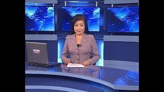 Вести Бурятия. (на бурятском языке). Эфир от 17.04.2018