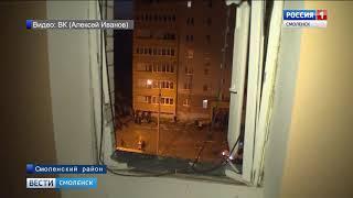 Смоленские следователи ищут причину взрыва в многоэтажке