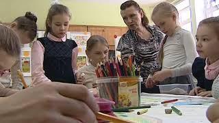 Детские мечты, которые могут воплотиться в жизнь: в регионе стартовал конкурс детского рисунка