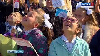 В Перми подвели итоги благотворительной акции «Цветы жизни»