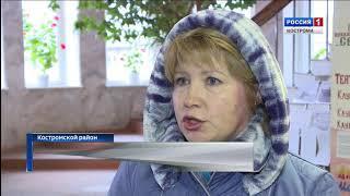 Жители посёлка Сухоногово в Костромском районе возмущены счетами к квитанциях за отопление
