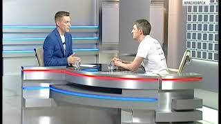 Интервью: организатор фестиваля «Красноярск поёт Высоцкого» Роман Энгельгардт