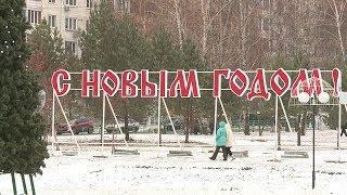 В Саранске начали украшать улицы к новому году
