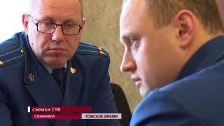 Выпуск новостей 01.03.2018