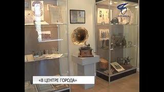 Выставочный проект «В центре города» открылся в Музее народной культуры