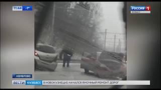 Из-за ДТП с участием нескольких автомобилей в районе Логового шоссе в Кемерове образовалась пробка
