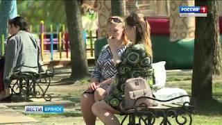 Брянские парки открыли сезон